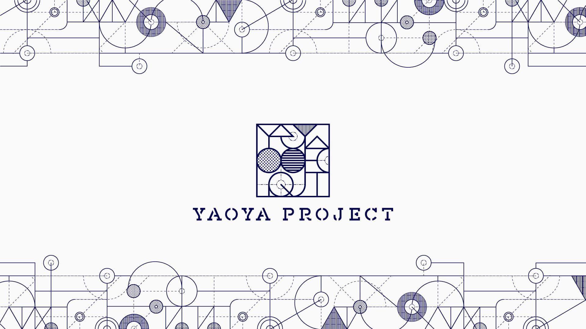 YAOYA PROJECT 2020に参加いたします