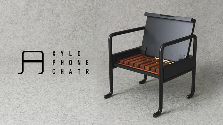 XYLOPHONE CHAIR(シロフォンチェア)/友安製作所(大阪府)